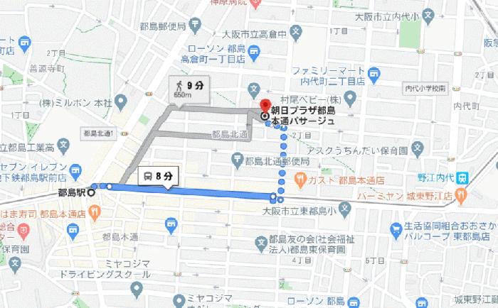 朝日プラザ都島本通パサージュ_3