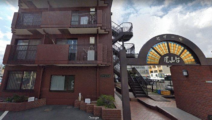 セザール尾山台