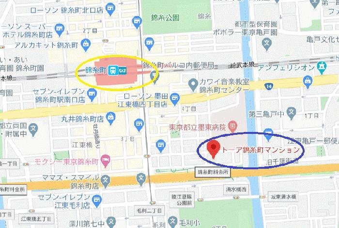 トーア錦糸町マンション_2