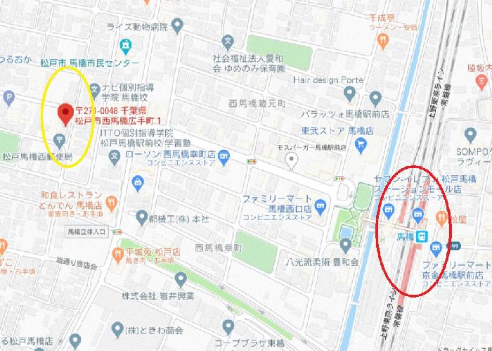 マンション第三松戸_5