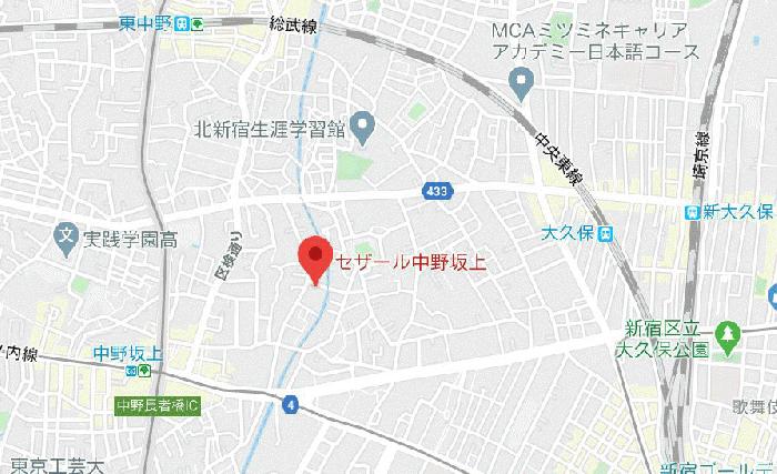 セザール中野坂上