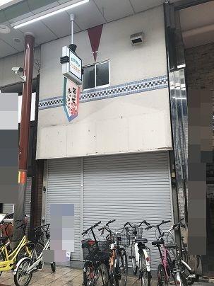 大阪市北区天神橋三丁目 店舗_3