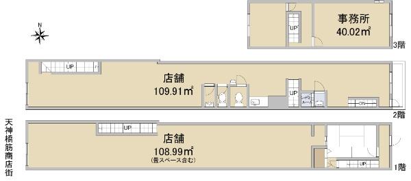 大阪市北区天神橋三丁目 店舗_6