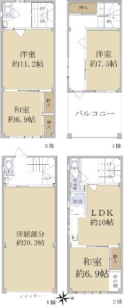 大阪市大正区平尾3丁目店舗付住宅_6