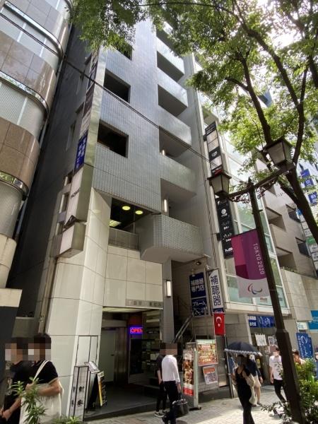 渋谷宮益坂ビル(建物:宮益坂村瀬ビル)