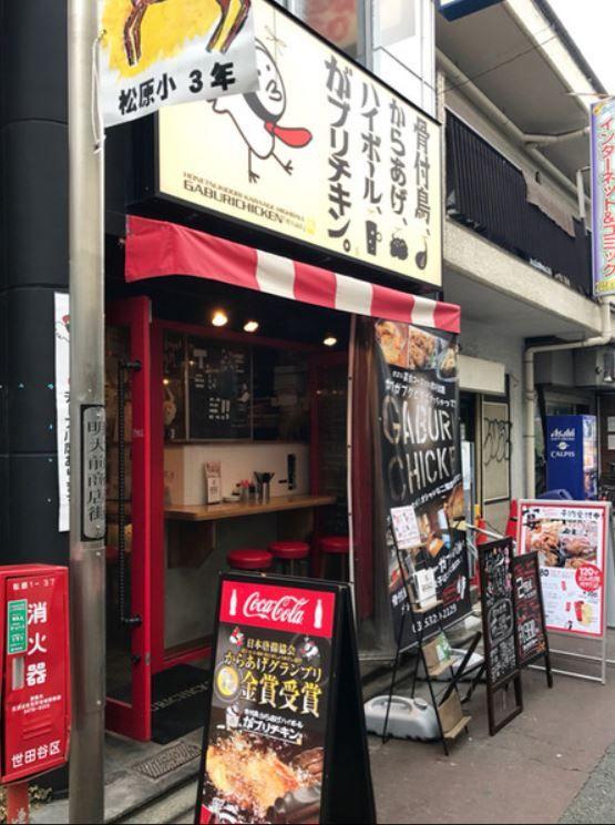 松原一丁目店鋪_3