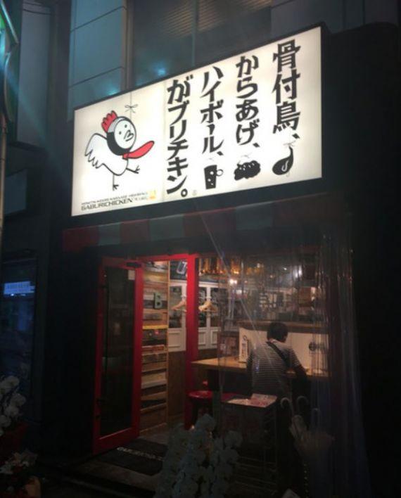 松原一丁目店鋪_4