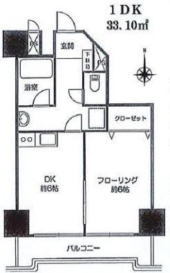 フジタ・オーク業平マンション_6