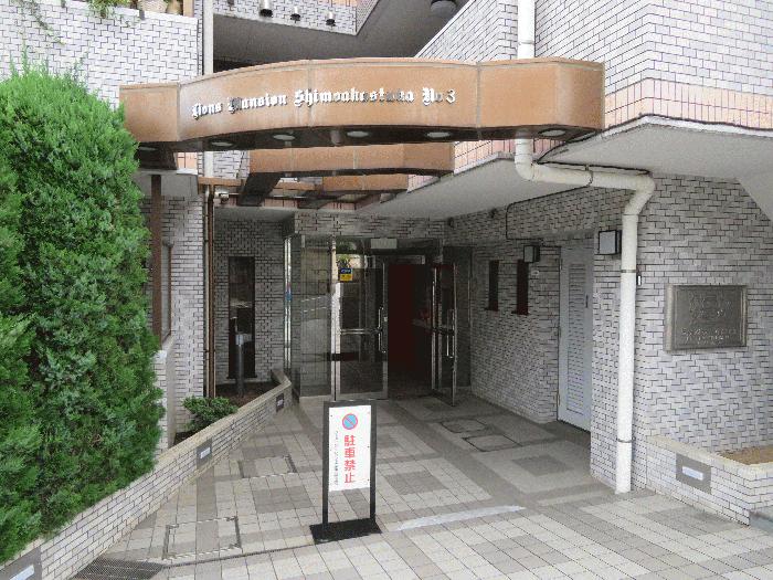 ライオンズマンション下赤塚第3_4