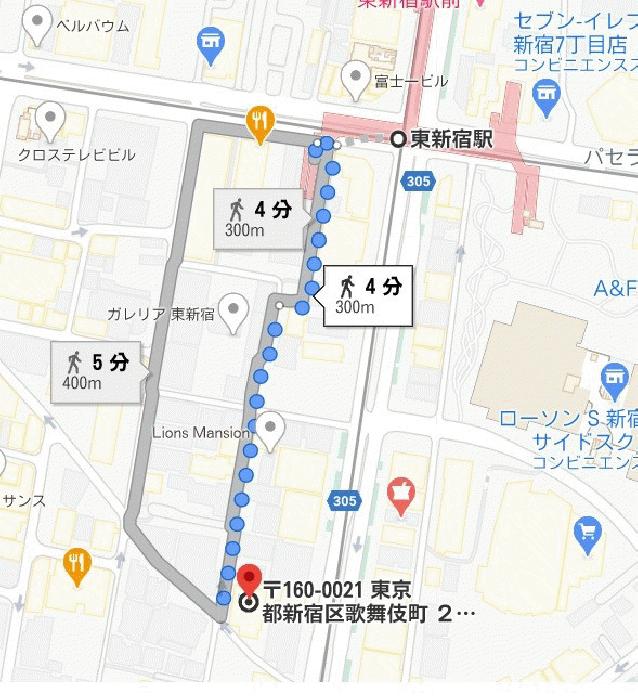 ライオンズマンション歌舞伎町_1