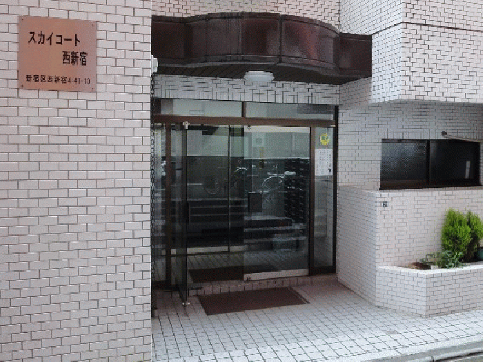 スカイコート西新宿_5