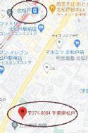 プライムシティ松戸