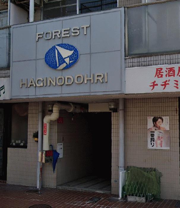 フォレスト萩野通_3