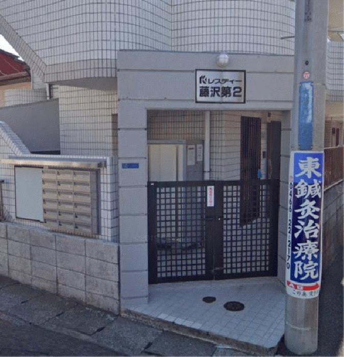 レスティー藤沢第2_2