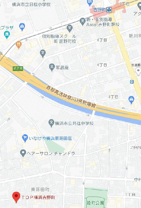 トップ横浜ー吉野町_2