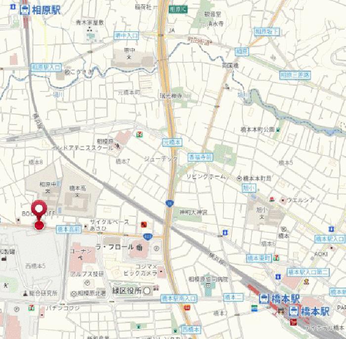 ロイヤル橋本_2