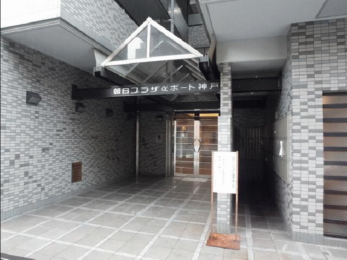 朝日プラザアルファポート神戸_2