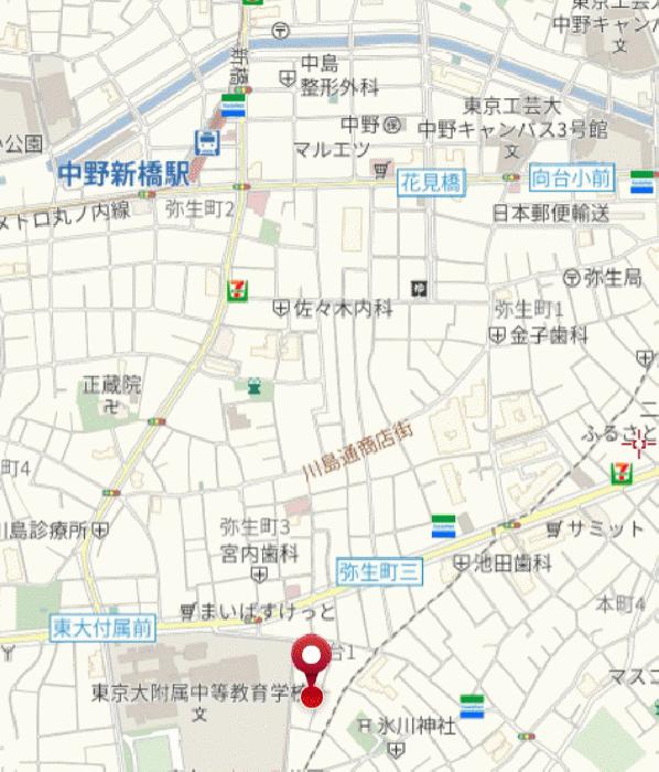 菱和パレス西新宿_2