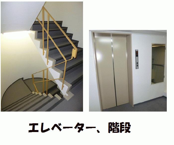 メゾンドノア聖蹟桜ヶ丘_2