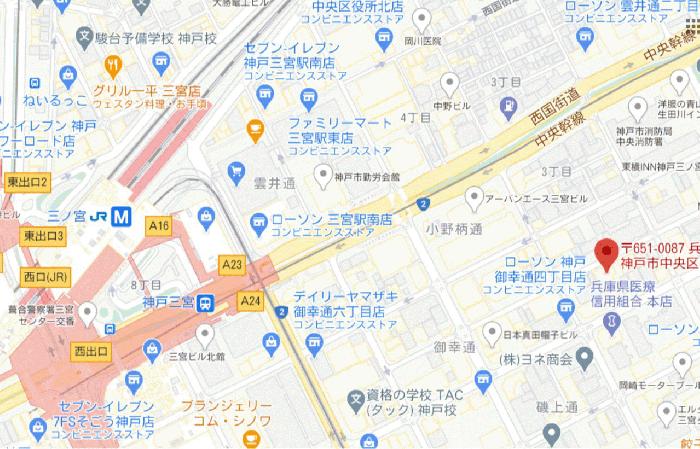 ライオンズマンション三宮_2