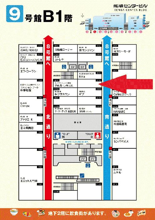 船場センタービル9号館_6