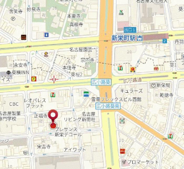 プレサンス新栄デコール_2