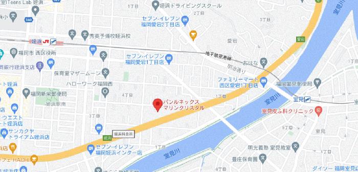 パンルネックス・マリンクリスタル_2