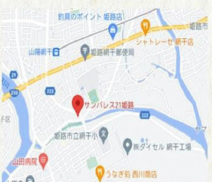 サンパレス21姫路_2