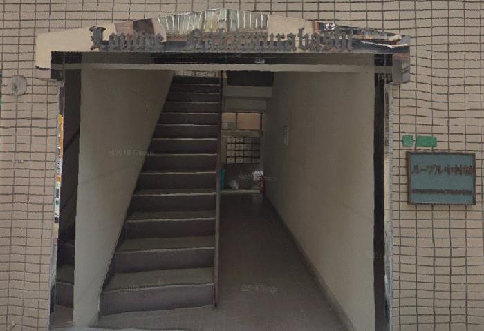 ルーブル中村橋_2