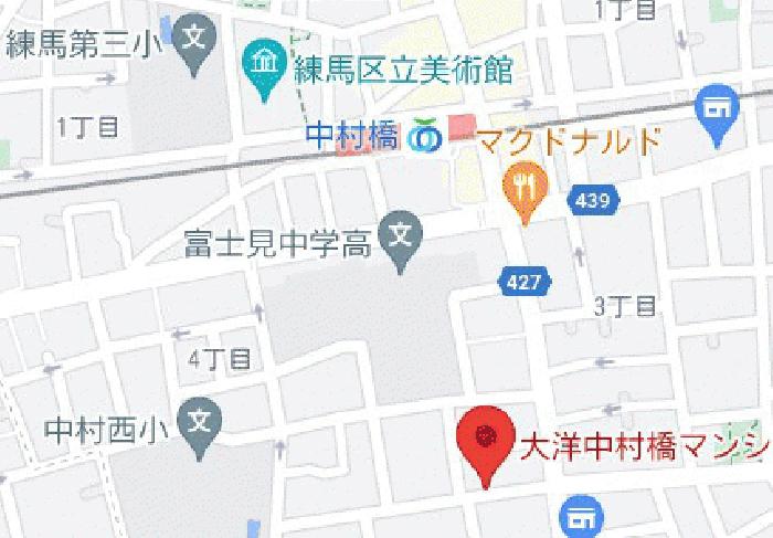 大洋中村橋マンション_2
