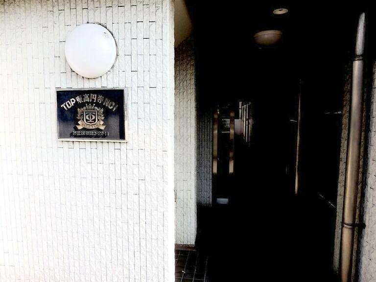 トップ東高円寺_6