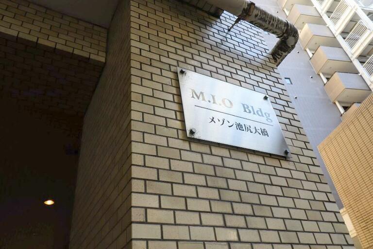 メゾン池尻大橋_5