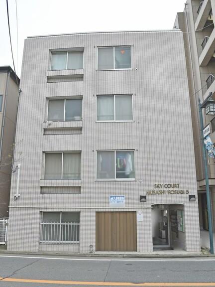 スカイコート武蔵小杉第5
