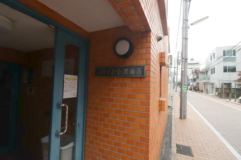 スカイコート尾山台_3