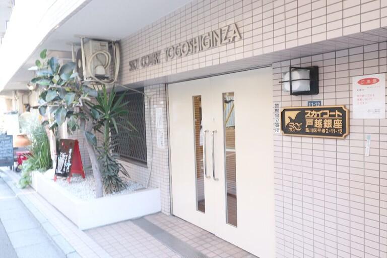 スカイコート戸越銀座_5