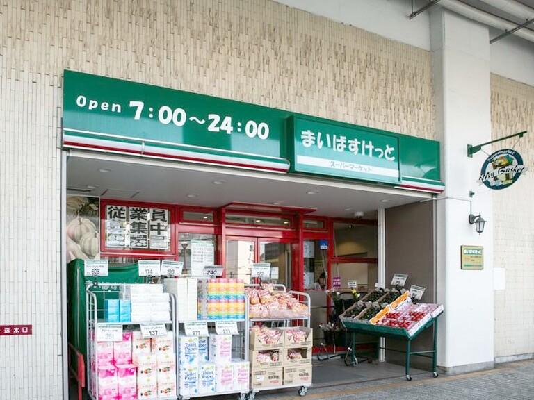 パークハウス横浜保土ヶ谷_7