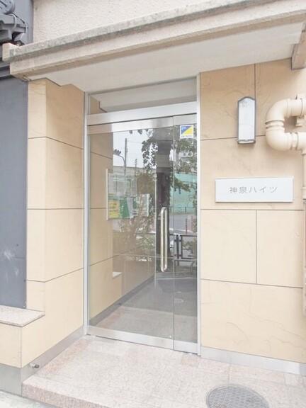 MKC神泉ハイツ_6