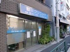 レジオス動坂_5