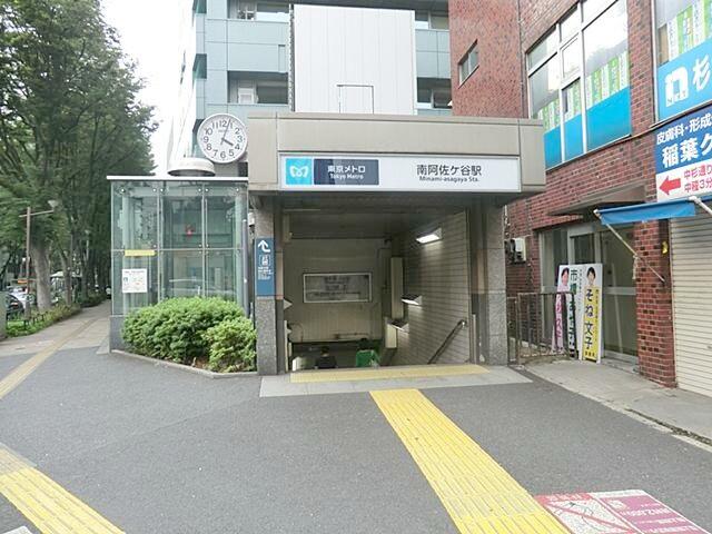 クリスタル南阿佐ケ谷PART1_2
