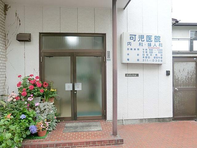 クリスタル南阿佐ケ谷PART1_6