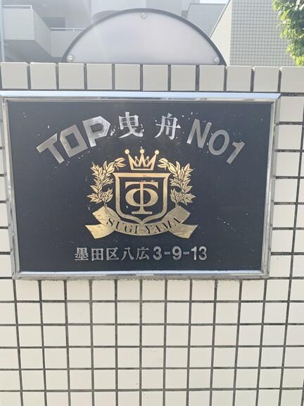 トップ曳舟第1_3