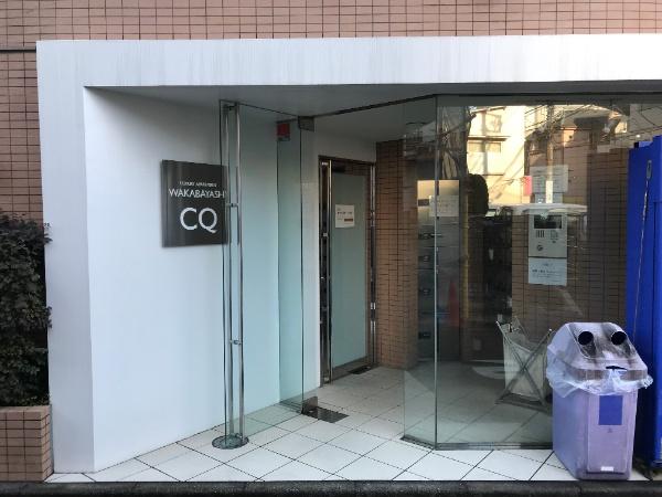 ラグジュアリーアパートメント若林CQ_2
