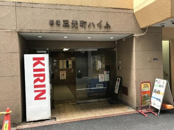 新宿三光町ハイム_7
