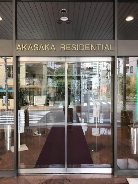 秀和赤坂レジデンシャルホテル_5