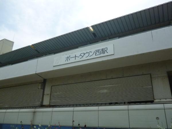 大阪マリンハイツ 弐号館_4