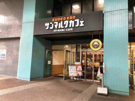 パークスクエア横浜_4