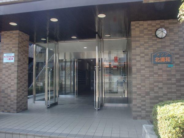 メゾン北浦和_4