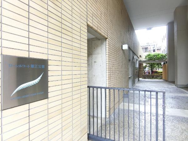ローレルコート堀江公園_5