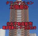 ローレルスクエア大阪ベイタワー「物件編號:703614」