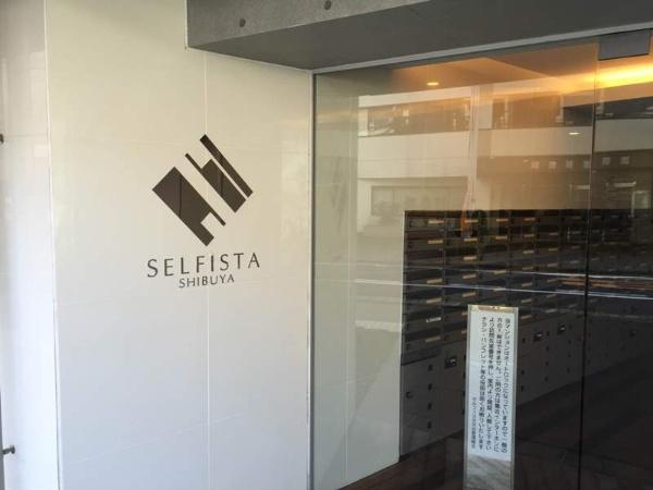 セルフィスタ渋谷_2